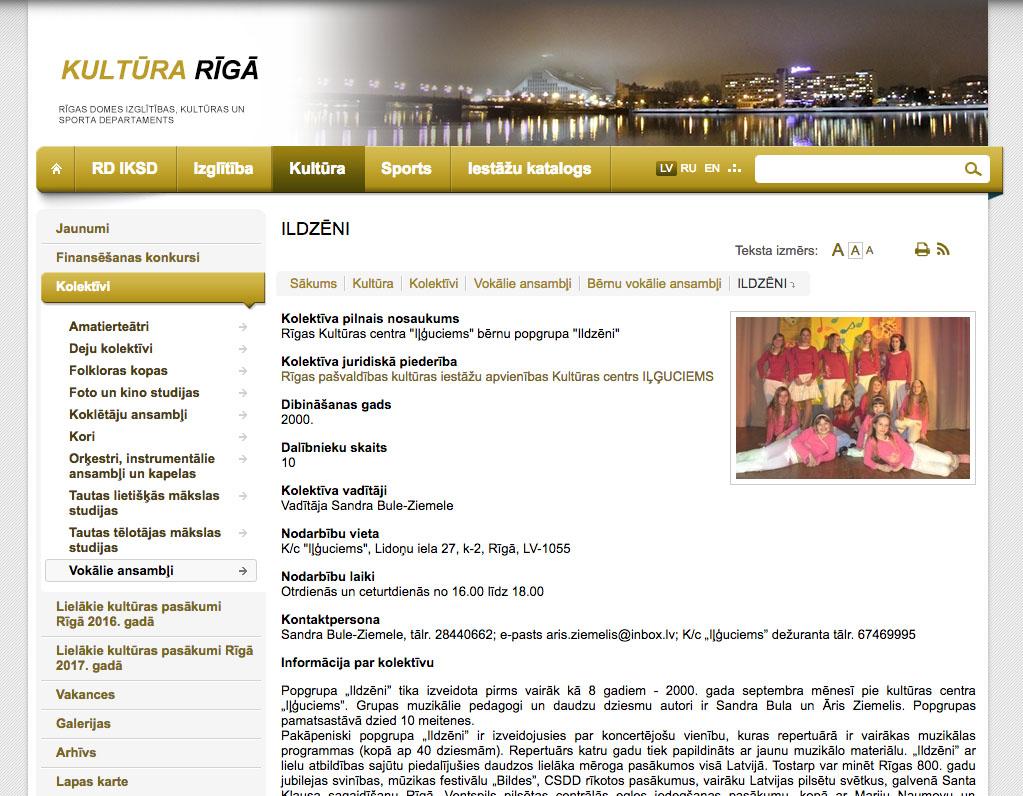 Foto: www.kultura.riga.lv